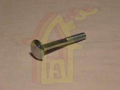 Kapupánt csavar 6 mm x 16 mm DIN 603