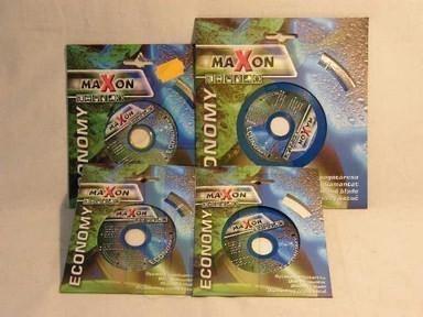 Gyémánt vágókorong, vágótárcsa 230 mm szegmenses, hobby   MAXON MSZ230H