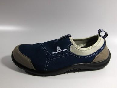 a0e587e420c Munkavédelmi Cipő | Bakancs - - SárgaFogó Barkácsbolt