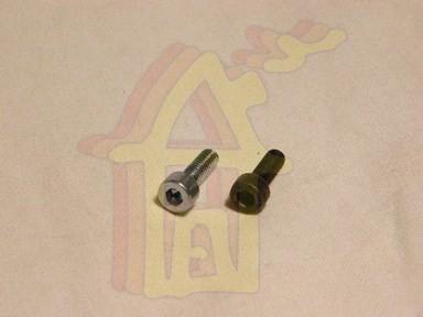 Hengeres fejû, belsõ kulcsnyílású csavar M4 x 12 mm natúr