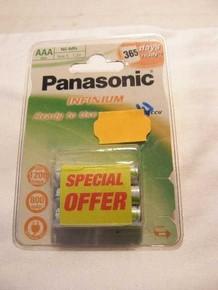 Elem akku AAA P031 750 mAh   PANASONIC HR03 P03E