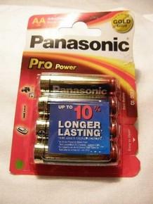 Elem LR6 AA ceruza BRONZE   PANASONIC
