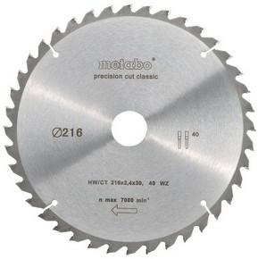 Körfűrésztárcsa, körfűrészlap PRECISION CLASSIC 216 mm x 2,4 mm x 30 mm Z40 WZ 5°neg. | METABO 628060000