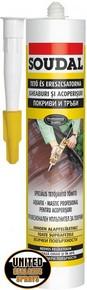 Speciális Aquafix tetőjavitó tömítő 280 ml  | SOUDAL
